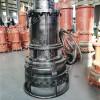 小型潜水吸沙泵厂家河床采沙泵物超所值