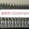 皮带扣SU1400(10-15)矿业输送皮带扣