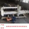 高效耐磨立式泥砂泵,液下排砂泵,立式耐磨渣浆泵