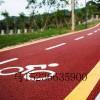 质量好,施工快,价格合理沥青路面刮涂薄层改色、水性聚合物彩浆薄层