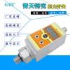 重庆青天特克智能压力控制器压力智能开关流量计厂家直销