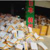 深圳寄日本COD物流小包专线价格