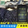 山东潍坊沥青冷补料井盖四周修补管道回填专用料