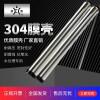 水处理304不锈钢膜壳卫生级ro反渗透设备配件专用4040膜壳