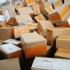 深圳寄日本专线小包损坏索赔问题