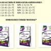 高磷型大量元素水溶肥10-52-10+TE