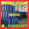 辽宁三氯氧磷生产厂家,山东三氯氧磷厂家直销价格