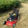 无锡市私人别墅家用草坪修剪机整理草坪机器