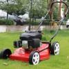 苏州市学校操场整块草坪修剪机整理绿地修剪草坪器