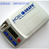 PWA脉搏波检测仪中心动脉压