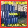 江西氢氟酸50生产厂家国标氢氟酸25kg价格低