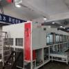 超声波清洗机设备自动灭火系统