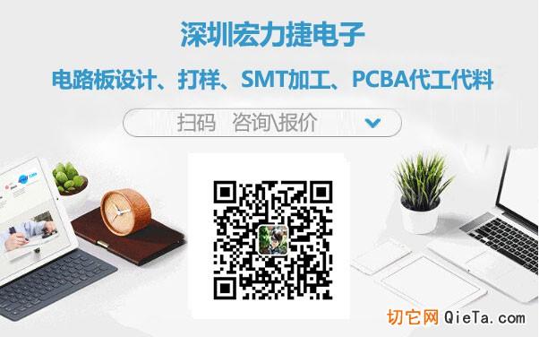 微信咨询PCBA加工业务