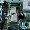 联想X3650M3服务器升级、东莞服务器配件供应、亮剑网络