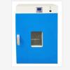 立式恒温鼓风干燥箱DHG-9240A