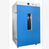 鼓风干燥烘箱DHG9420A