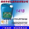 深圳三氯乙烯替代品白电油不含正已烷替代品环保清洗剂