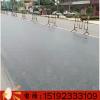 湖北荆州硅沥青修复剂施工细节注意事项分析