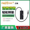 hoRme-107A话务耳机耳麦8档线序开关调节线序适配器