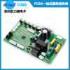 PCBA印刷线路板抄板设计打样公司深圳宏力捷优质服务