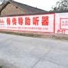 肃北县手绘墙体广告热线墙体广告应该这样投