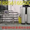 贵州2吨纯净水设备