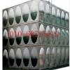 北京信远通XY系列模压不锈钢焊接式水箱