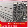 湖南工字钢/国标工字钢欢迎咨询