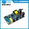 PCBA印刷电路板快速打样加工深圳宏力捷不二之选