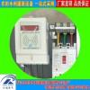射频卡机井灌溉控制装置计电价型射频灌溉控制装置