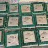 求购电子芯片,上海赛灵思芯片回收
