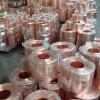 高导电T2紫铜带,c1100紫铜箔,紫铜片,紫铜皮