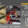 宸家智能窗控:智能门窗五金配件设计使用标准