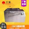 轴承冷缩装配箱汇富液氮深冷处理设备-196℃