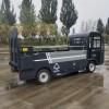分类垃圾桶转运车小区景区学校电动四轮液压升降尾板垃圾桶清运车
