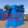 袋式除尘器生产厂家
