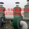锅炉除尘器,铸造厂专用锅炉除尘器