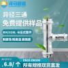 不锈钢薄壁水管件异径三通双卡压管件