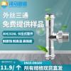 不锈钢薄壁水管件外丝三通双卡压管件