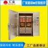 速冻机专用于海参对虾汇富食品液氮速冻柜