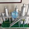 三效蒸发器3D打印模型