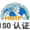 山东济南商标注册,企业办理商标注册的流程
