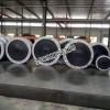 山东江山集团供应耐寒橡胶输送带耐低温输送带