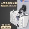 户外防水人体感应语音提示器工地红外线播报器垃圾分类定制语音