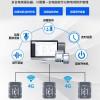 通力远程**播放器智能电梯语音报站器日立通用型报站播报器