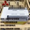 二手伺服电机回收北京求购松下三菱模块三菱plc回收