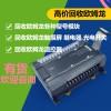 回收模块北京求购回收欧姆龙plc控制单元模块