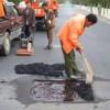 修补道路坑槽能手东营联诚沥青冷补料