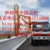 奉化20米桥检车出租,宁海21米桥梁检测车租赁品质