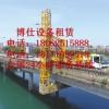 舟山16米路桥检测车出租,龙游70K防撞缓冲车租赁值得信赖